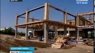 Строительство культурно спортивного центра в Забитуе завершат в сентябре