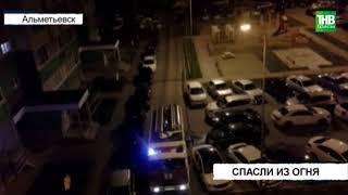 Спасли женщину и эвакуировали 15 жильцов - ТНВ