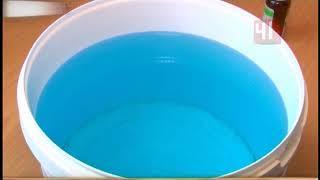 Обжигающая синяя вода из-под крана