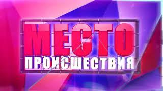 МП Обзор аварий  ДТП под Нолинском  Калина и Паджеро, 3 пострадали #2
