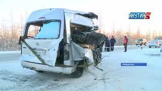 По факту смертельного ДТП на ФАД «Вилюй» в Якутии возбуждено уголовное дело