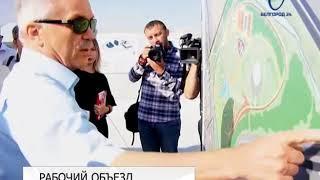 Под Белгородом построят всесезонный аквапарк и новую рекреационную зону