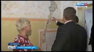 Врио губернатора Астраханской области отправился в Ахтубинский район