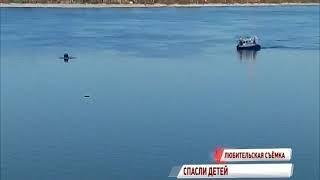 ВИДЕО: подростки едва не погибли, плавая по Волге на льдине