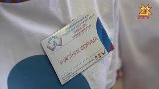 В Шумерлинском районе прошел II межрегиональный Форум сельских школ и малых городов