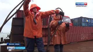 Архангельский речной порт открыл навигацию на Соловки