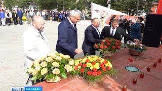 Церемония памяти в годовщину окончания войны