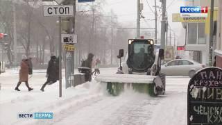 Коммунальщики перешли на усиленный режим работы из-за снегопада