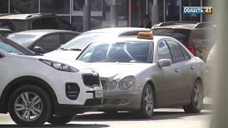 В Курганской области BlaBlaCar мешает таксистам