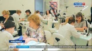 В Новосибирске люди с ограниченными возможностями здоровья могут получить новую профессию