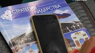 Эксперты подвели итоги работы стратегических сессий в Самарской области