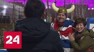 На Олимпиаде в Пхенчхане началась церемония закрытия - Россия 24