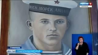 Великие имена России. Леонид Севрюков и его подвиг