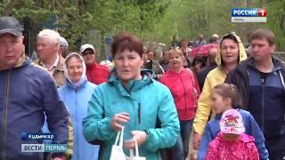 Родительский день: На севере края отметили Семик
