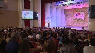 Волгоградский реабилитационный центр «Надежда» отметил 25-летие
