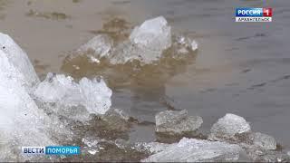 Последняя информация о ледоходе