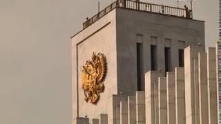 Госдума в третьем чтении приняла закон о пенсионной реформе