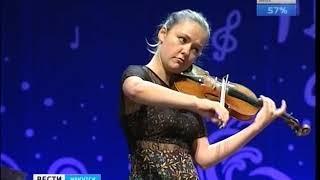 Международный фестиваль «Звезды на Байкале» открылся В Иркутске