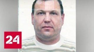 Погибший частный детектив приехал в Москву из Смоленска искать должника - Россия 24