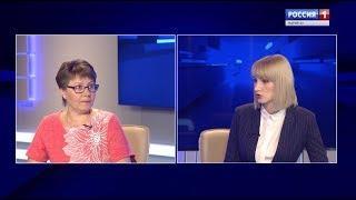 Россия 24. Интервью 01 08 2018