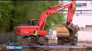 Пензенские дороги стали жертвой ремонта теплосетей