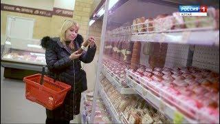 «Алтайская трапеза»: как приобрести качественную колбасу и не ошибиться в выборе?