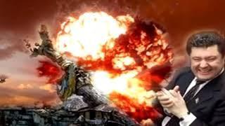 Мясорубка и нестабильность   единственный шанс выживания Порошенко