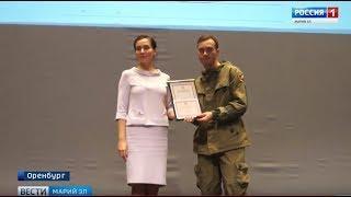 Поисковые отряды Марий Эл победили в нескольких номинациях на Всероссийском слете в Оренбурге