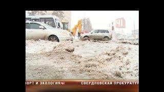 Машины плывут по дороге. Потоп Екатеринбург