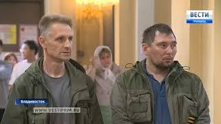 Автомобильный крестный ход в память о гибели царской семьи Романовых прибыл во Владивосток