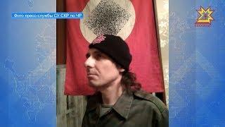 Жителя Ставропольского края подозревают в реабилитации нацизма