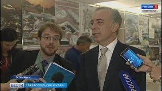 Итальянский взгляд на ставропольский бизнес