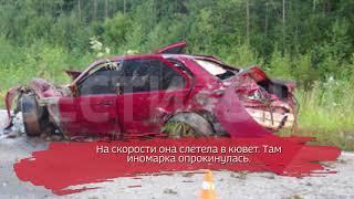 Пьяный вологжанин попал в ДТП под Белозерском: есть пострадавшие