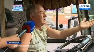 Владивостокские дороги оказались не готовы к туристическому буму