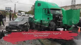 Два человека пострадали в аварии с фурой