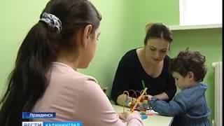 После ремонта открылась Правдинская поликлиника