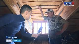 Жильцы домов по улице Первомайской в Нарьян-Маре  опасаются обрушения потолков