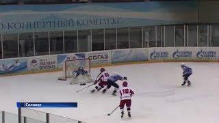 В Салавате прошёл финальный турнир II зимней Спартакиады спортивных школ по хоккею