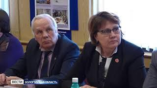 Социально-экономическое развитие региона обсудили в Вологде