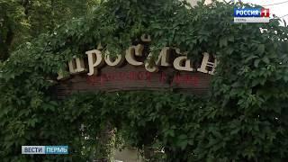 """Владельцы ресторана """"Пиросмани"""" не хотят платить за причиненный ущерб"""
