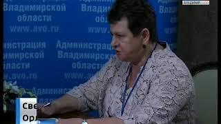 Матвиенко протокол