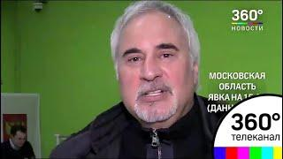 Валерий Меладзе отдал свой голос на избирательном участке