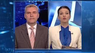 День России в Ярославской области: программа праздника