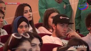 В Избербаше прошел молодежный форум