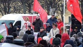 Митинг 10 марта в Санкт-Петербурге  в поддержку Павла Грудинина.