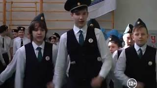 Патриотический квест провели для школьников в гимназии №1 Биробиджана(РИА Биробиджан)