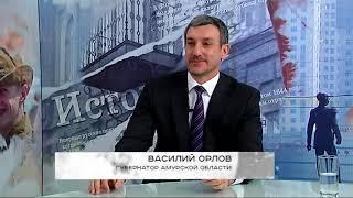 """Программа """"Поговорим за жизнь"""". Василий Орлов. Часть 2"""
