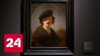 Замахнулись на святое: в Москве покажут шедевры Лейденской коллекции - Россия 24