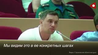 За это выступление силовики решили проверить слова депутатов о пенсионной реформе