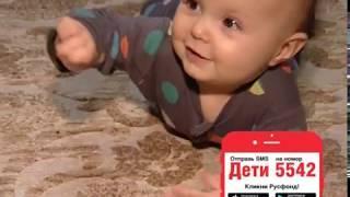7-месячной Варе Крюковой нужна ваша помощь